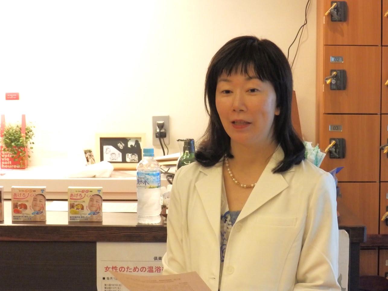 日暮里斉藤湯:第2回美容セミナー参加レポート(次回は12月6日)
