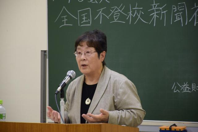 不登校の親にできる5つのこと 本紙理事・奥地圭子