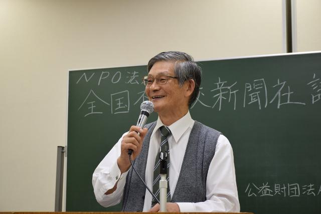 自己肯定感と不登校 本紙理事・多田元