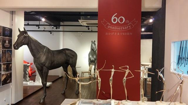 【まち】デザインを通じて60年、小石川の「アルス」がA・cornsギャラリーで特別展