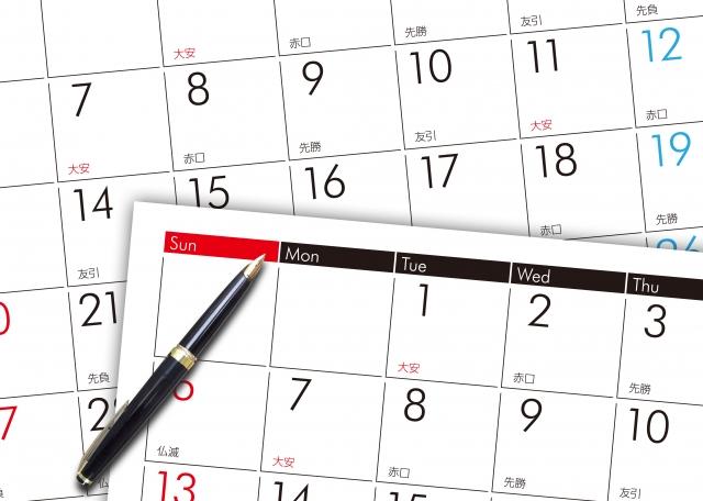 2015年、不登校関連の主な出来事