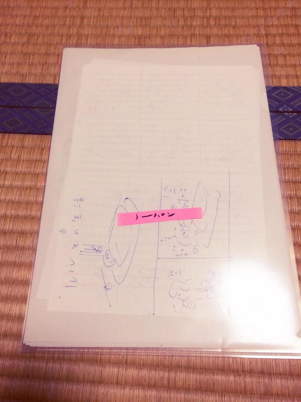 『ロビン西の描き捨てノートマンガ2004-2014』 第17回