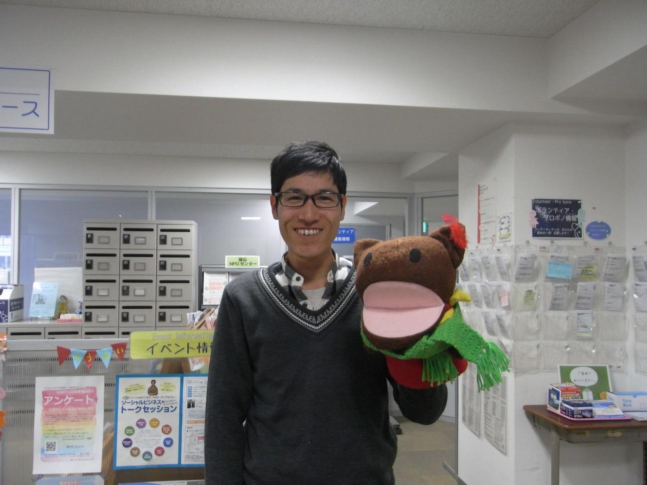 ゆうあいセンター スナップ・リレー!