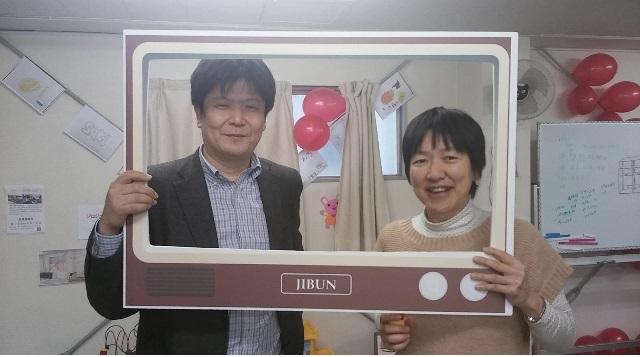 【JIBUNテレビ】新たな公共の担い手、支えて広げた3年間/11日に文京社会起業フェスタ