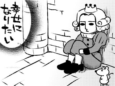 【公開】メンヘル時代の居場所論 序