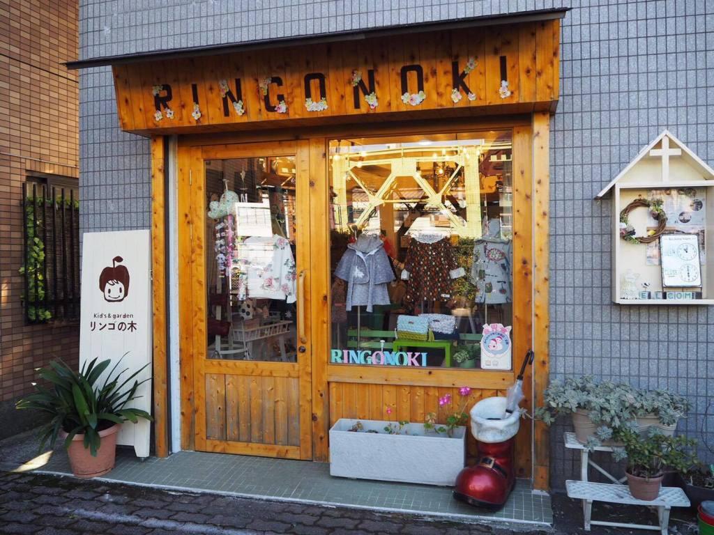 ハンドメイドから有名ブランドまで、隠れ家のような子供服店「キッズ&ガーデン リンゴの木」