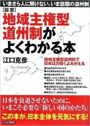 20XX年、日本はこう変わった