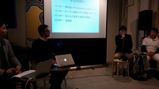 【メディア・イベント予告】東東京を地域メディアで盛り上げよう/昨年12月発足の東東京まちメディア会議所が始動、16日にライター講座、26日にトークイベント
