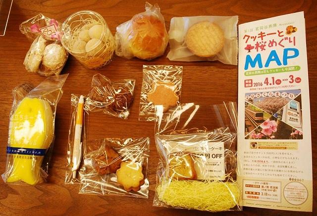 特選!茗荷谷界隈➉第1回クッキーと桜めぐり