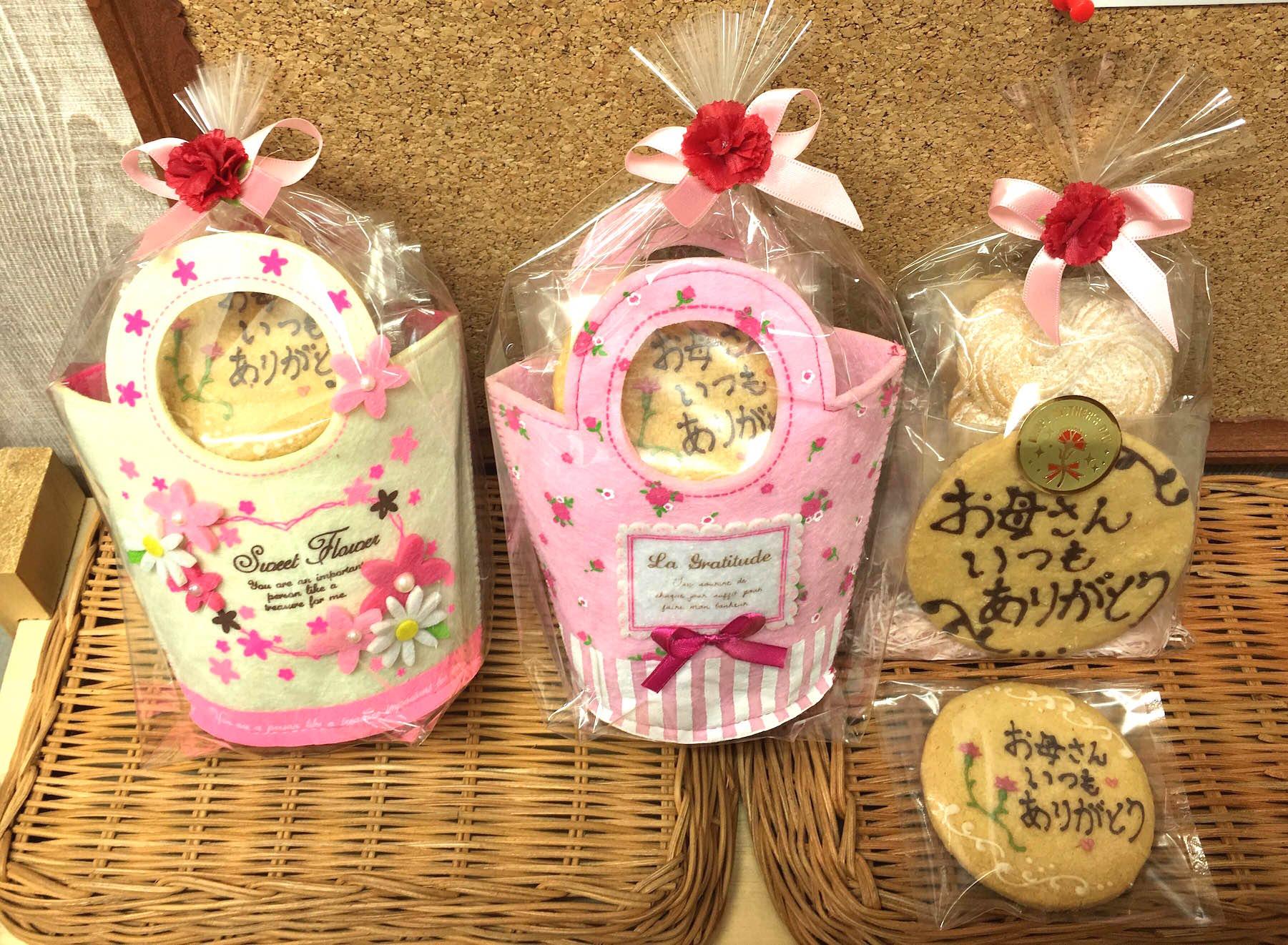 特集:母の日ギフト2016 - アトリエエヌ(焼菓子)/ 特別ギフト各種