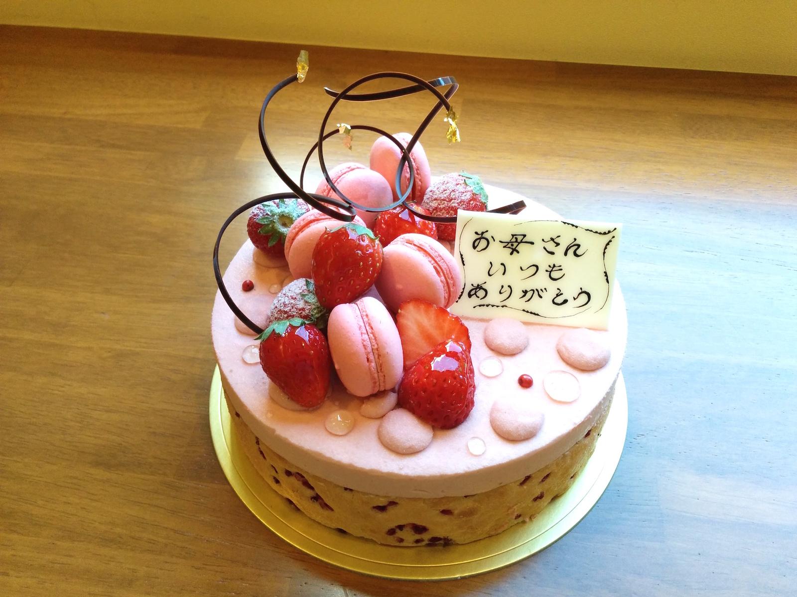 (移行済み)特集:母の日ギフト2016 - woo-roo-goo / 苺とピスタチオのケーキ