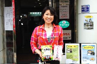 荒川区まちの駅37番 - 熊本の特産品などが販売されている「旬食ニッポン宝島館」