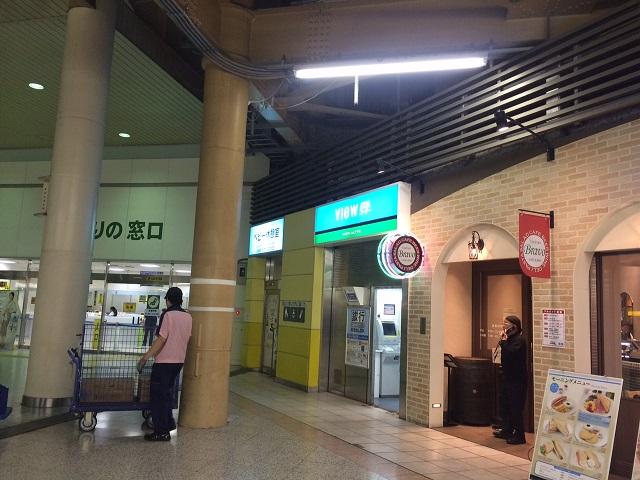 赤ちゃんとお出かけ情報局➉授乳室探訪/エキナカ編:上野駅(YogaとくらしのサロンLINGKARANG)