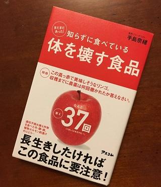 【イベント告知】人気カフェとママ団体のコラボ/食の安全シンポジウムが5月28日に