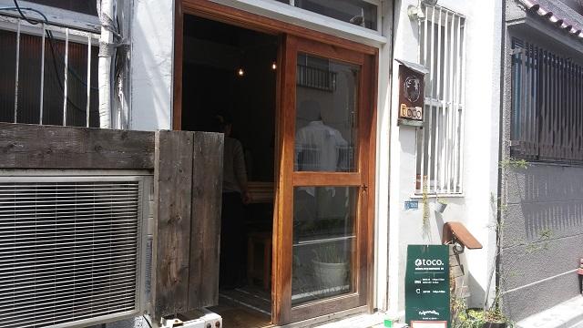 【まち・イベント告知】カフェやショップ巡る入谷の特別な一日/good day入谷でまちへGO