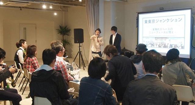【まち・イベント報告】面白い人が行き交う交差点、化学反応に期待/東東京ジャンクションで実験的スペースの主宰者トーク