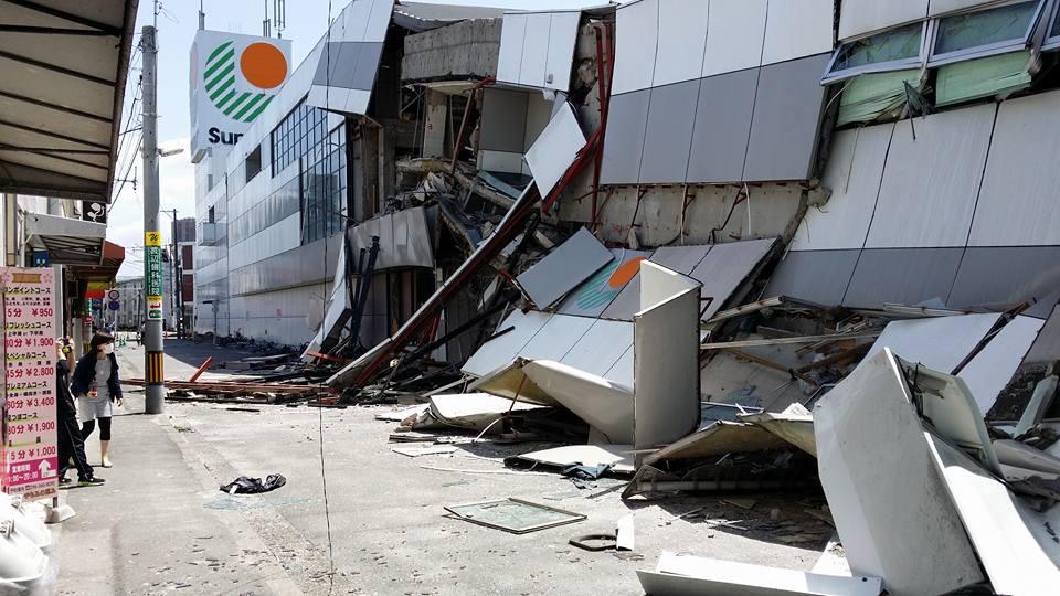 「熊本地震」で被災した子ども達を支援しているNPO・NGO団体のまとめ-熊本地震災害支援寄付・募金先一覧
