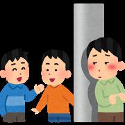 【今月のお役立ち情報】 日本語が母語でない生徒・保護者を支えるツールあれこれ