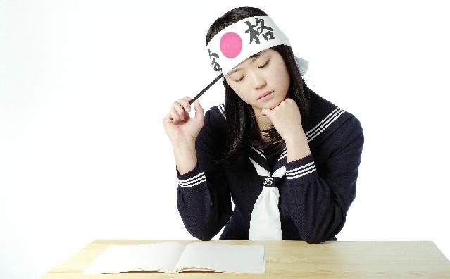 日本の2020年「大学入試改革」はどうなるのか?③-「選別のためのテスト」から「育成のためのテスト」へ