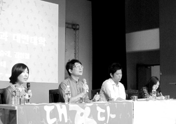 オルタナティブ教育大会、韓国で開催