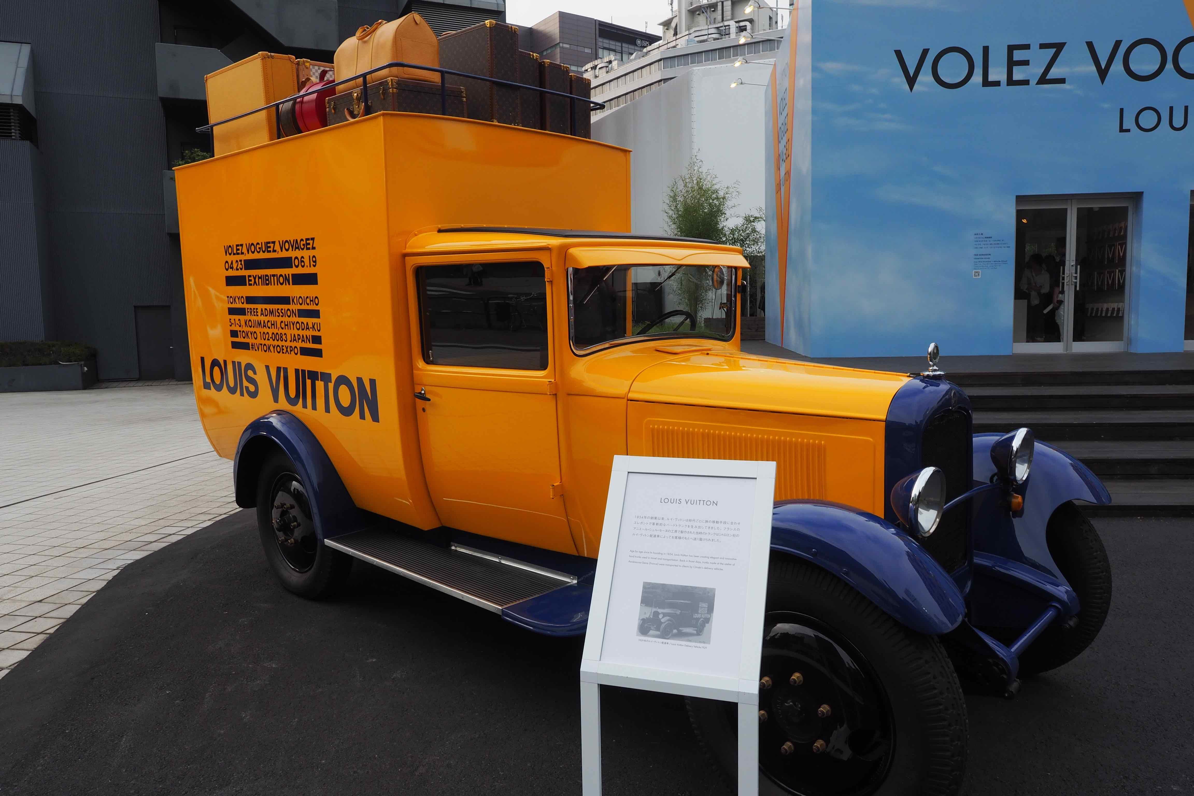 特集#03 今月のびとんリターンズ ~旅するLouis Vuitton展 Report~ (前編)