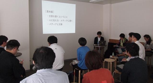 【イベント予告】まち記者になりませんか?22日に「プロが教える書き方&撮り方講座」/東東京まちメディア会議所、28日には東東京ジャンクションも
