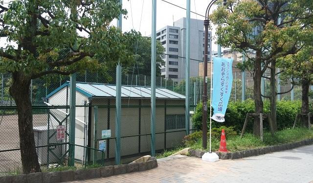 【子ども】野球場や運動場が親子の遊び場に/後楽公園と六義公園を週1回開放、「あおぞらすくすく広場」