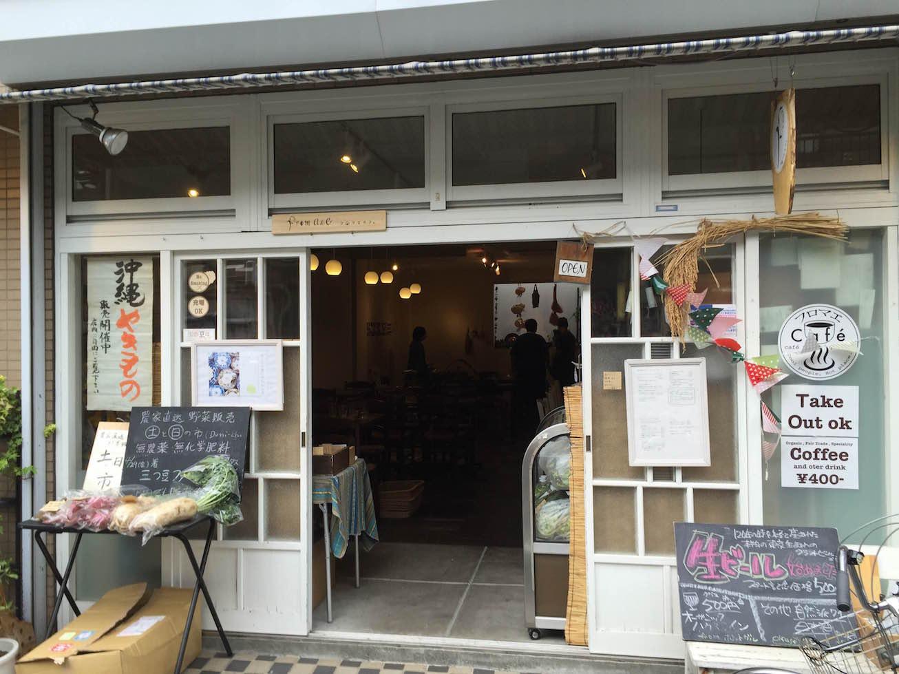 銭湯の前にあるカフェ「フロマエカフェ」@西日暮里