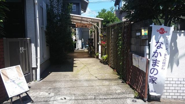 【まち・シェア空間】70代で3度目の起業!杉並・まちの縁がわ「なかまの家」代表の浅沼幸子さん