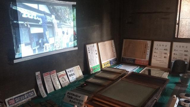 【まち】廃業した銭湯「月の湯」の「遺品」を地域に披露/富士山のペンキ絵は富士市のミュージアムへ