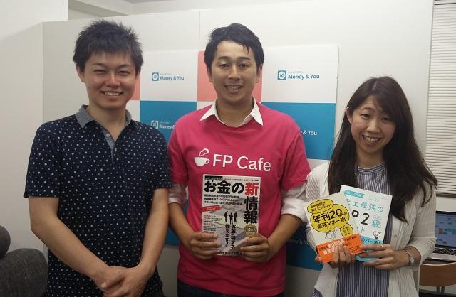 【ひと】お金の専門家、FPと女性をつなぐ『FPCafe』で起業した頼藤太希さん/本郷に事務所、「地域とのタイアップも」