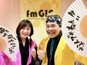 fm GIGと出逢って私の人生が変わってゆく!! みっちゃんロード〜Vol.18〜