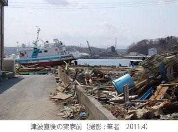 東日本大震災での経験と学び、CDAとしてできること