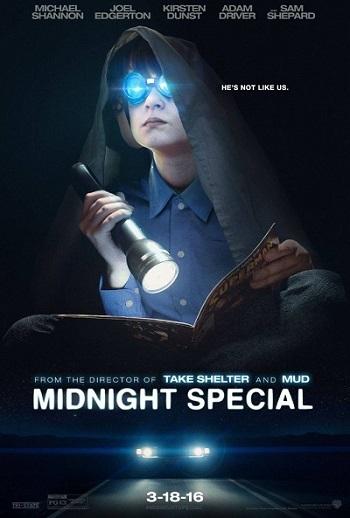 映画川 『Midnight Special』 (大寺眞輔)