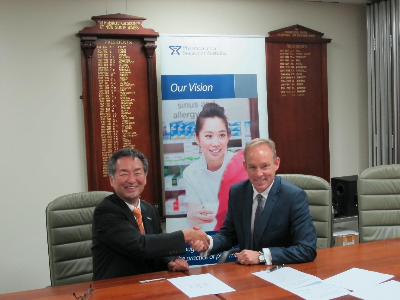 オーストラリアの薬局―上田薬剤師会、オーストラリア薬剤師会との友好協定延長に調印