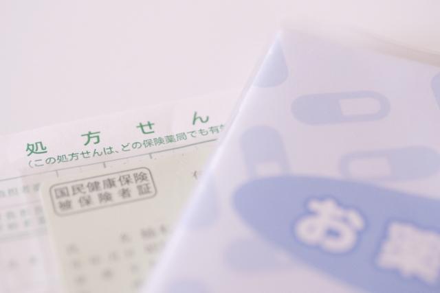 特別寄稿「実績に基づいた調剤報酬改定を」 東京大学名誉教授  伊賀立二氏