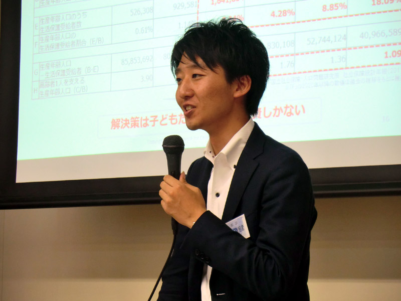 日本の子どもの教育費の現状①-教育費は親が負担すべきが当たり前