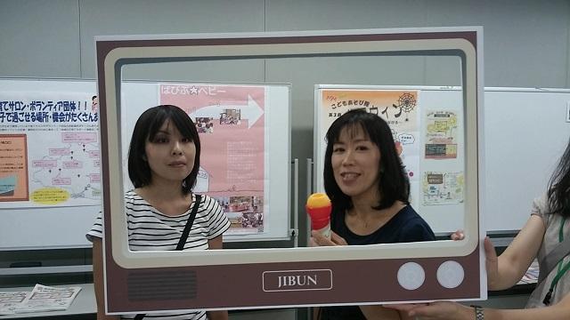 【JIBUNテレビ】ばびぶベビー@こまじいのうち
