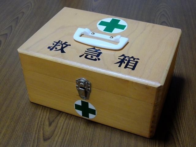 OTC医薬品トリビア論~セルフメディケーションの第一歩『プロがつくる救急箱』の提案