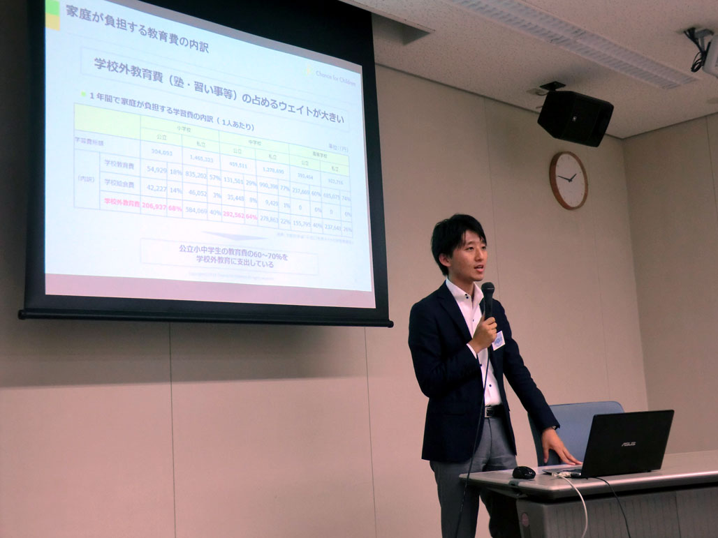日本の子どもの教育費の現状②-教育格差の原因は学校外教育にある