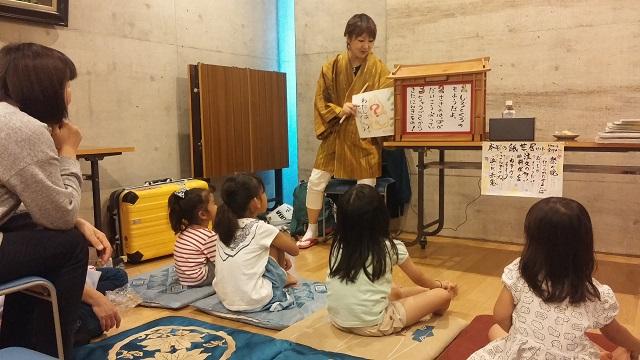 【まち・ひと】子どもたちに豊かな経験を/住みびらきで開設、千駄木の「狸坂文福亭」稲葉洋子さん