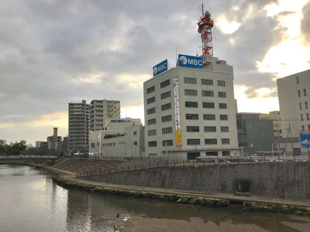 三冠王を取れるのは、地域の現在を映し出しているからだ〜MBC南日本放送取材記(1)〜