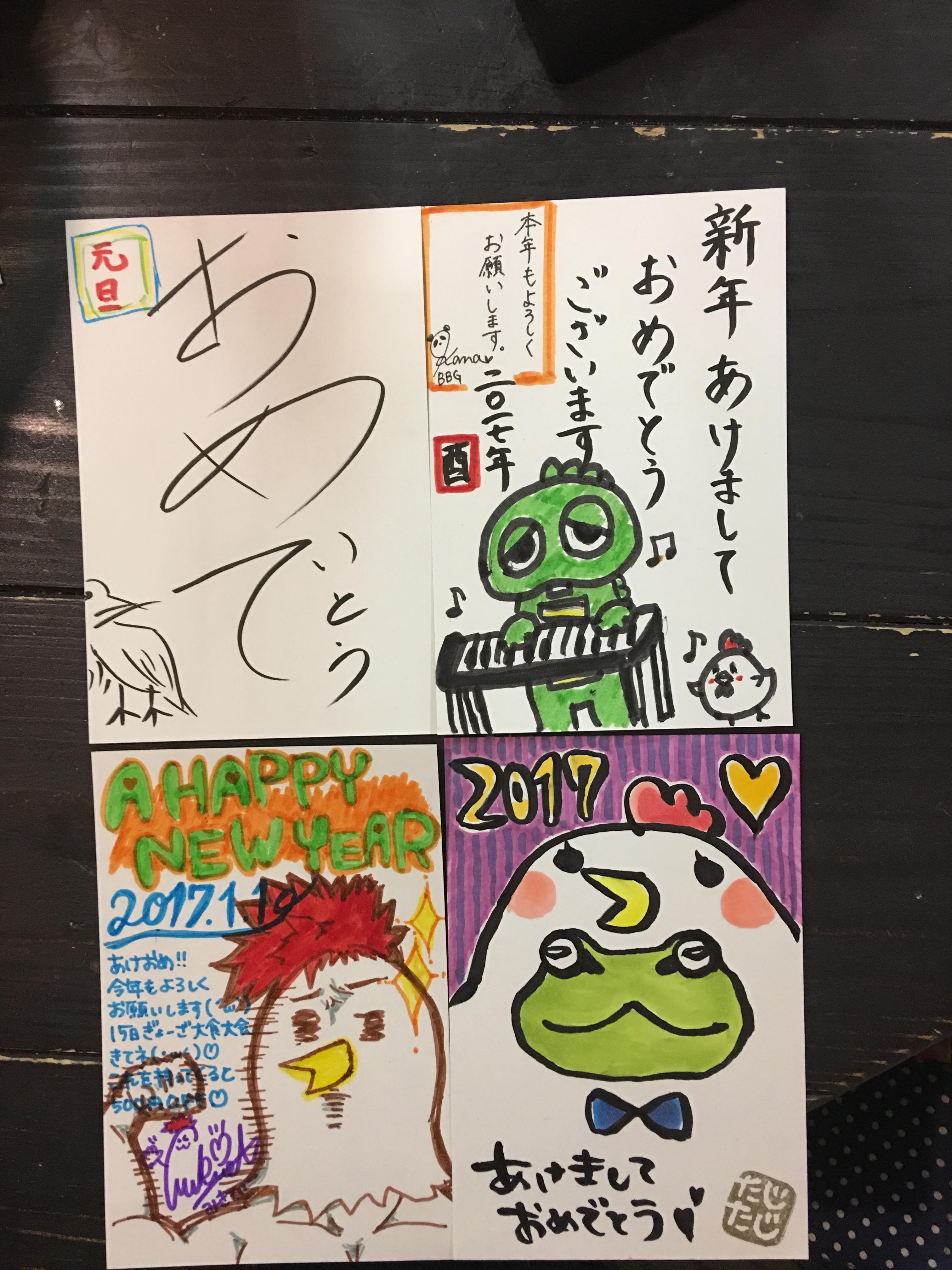 年賀状プレゼント企画!
