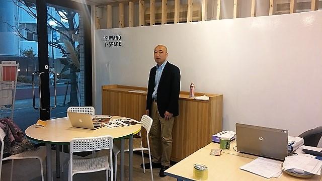 【まち】フリースペースとして津和野と東京を結ぶ拠点に/小石川の津和野町東京事務所T-Spaceが再始動