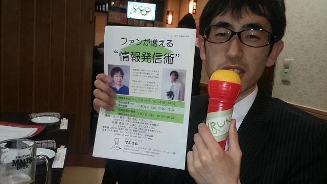 【JIBUNテレビ】文京メディアシスターズ、新年の抱負を語る