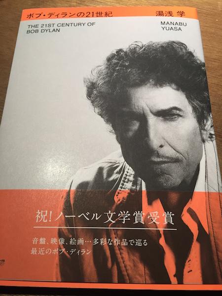 樋口泰人の妄想映画日記 その23 前編