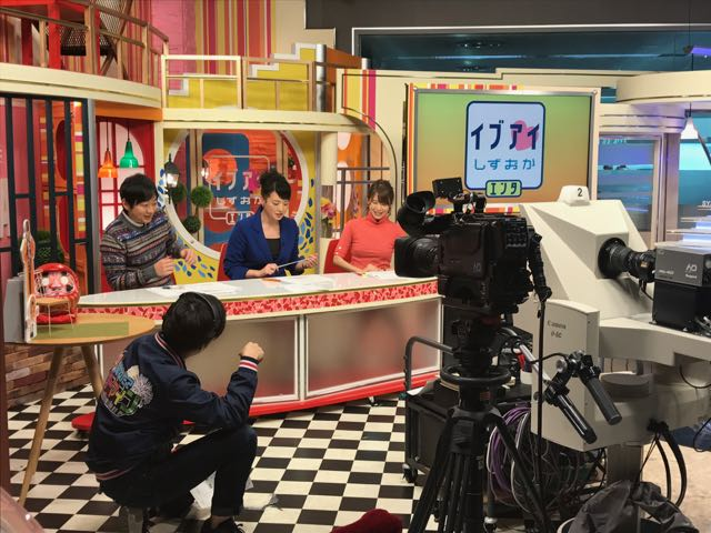 掲げるのは、しずおか愛!「イブアイしずおか」は地域のために楽しく頑張る番組〜SBS静岡放送のチャレンジ精神・その2〜