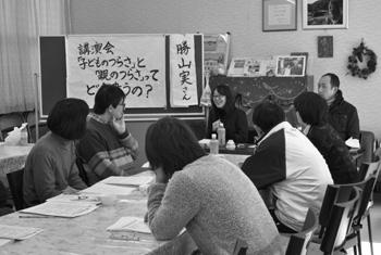 フリースクール発の不登校支援 官民共同ネット発足