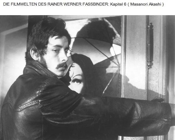 ファスビンダーの映画世界、其の六 (明石政紀)
