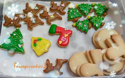 【子育て笑顔の輪】日本サロネーゼ協会認定 アイシングクッキー&マカロンアート教室  『orange cookies』